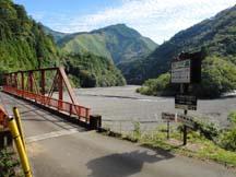 Kannogawa valley