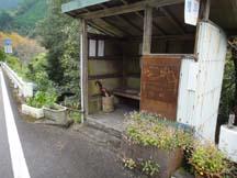 Bus stop (Nishinaka)