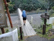 Wobbly suspension bridge leaving Totsukawa