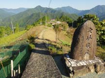 Old Hatenashi village