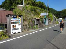 End of the trail at Yakio