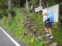 Leaving Koguchi