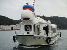 Ferry to Hotel Urashima, Kii-Katsuura