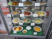 Typical restaurant display